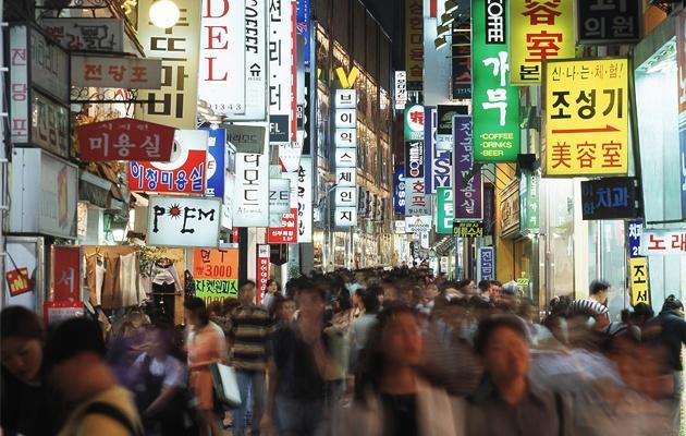 Di Balik Kehidupan Orang Korea