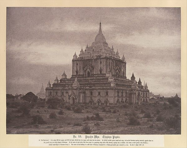 Burma, now Myanmar - 'Pugahm Myo: Thapinyu Pagoda' 20-24 August 1855 -  Early photographic negatives were sensitive to blue. To evoke atmospheric effects such as clouds, Tripe retouched his negatives with thin layers of pigment, gradually building up density and form with highlights and shadows to define the silhouette of the building. © The Metropolitan Museum of Art.