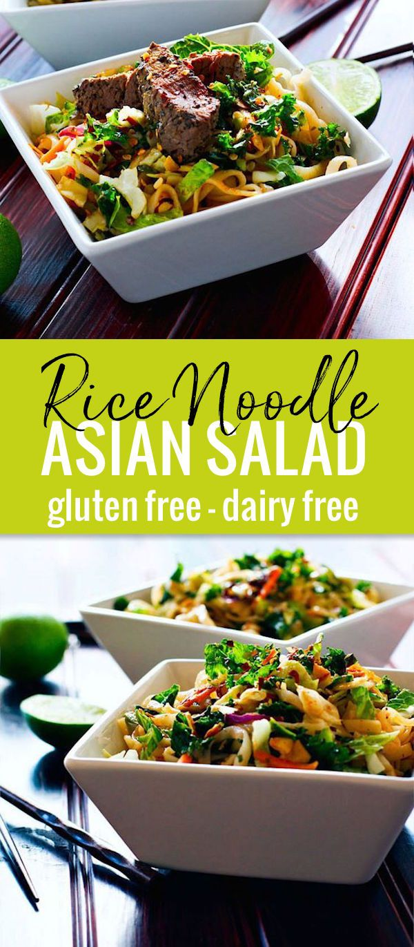 Gluten Free Asian Style Rice Noodle Salad - 2 Ways! A spicy rice noodle Salad great as a main or side dish. You can make them vegetarian/vegan friendly or add a lean protein. I've done both! A delicious Asian inspired noodle dish that can be used for potluck, a post workout recovery meal, or even as a way to utilize leftovers!