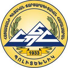 State Engineering University of Armenia