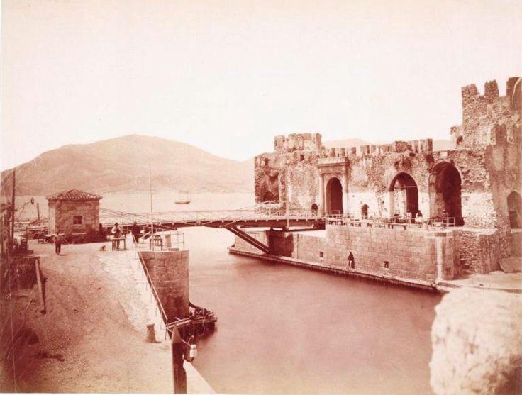 ΧΑΛΚΙΔΑ 1865