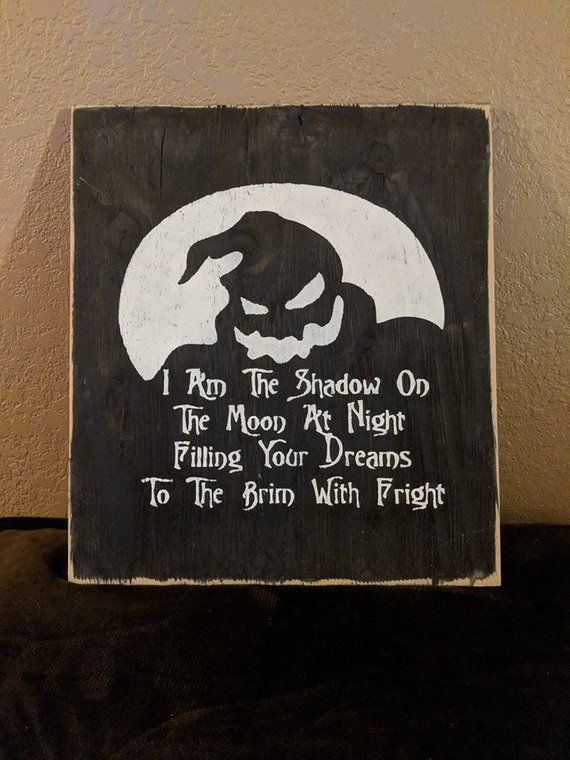 Oogie Boogie Quote Wall Decor The Nightmare Before Acut