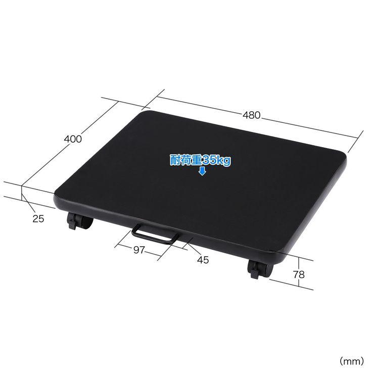 Amazon | サンワダイレクト プリンター台 レーザープリンタ インクジェット複合機 対応 キャスター付 ブラック 100-LPS006BK | プリンタ台・プリンタラック | 文房具・オフィス用品