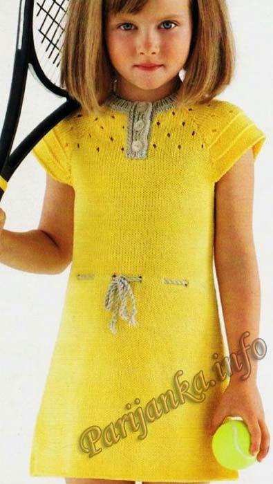 Платье (д) 29*87 Phildar №3679