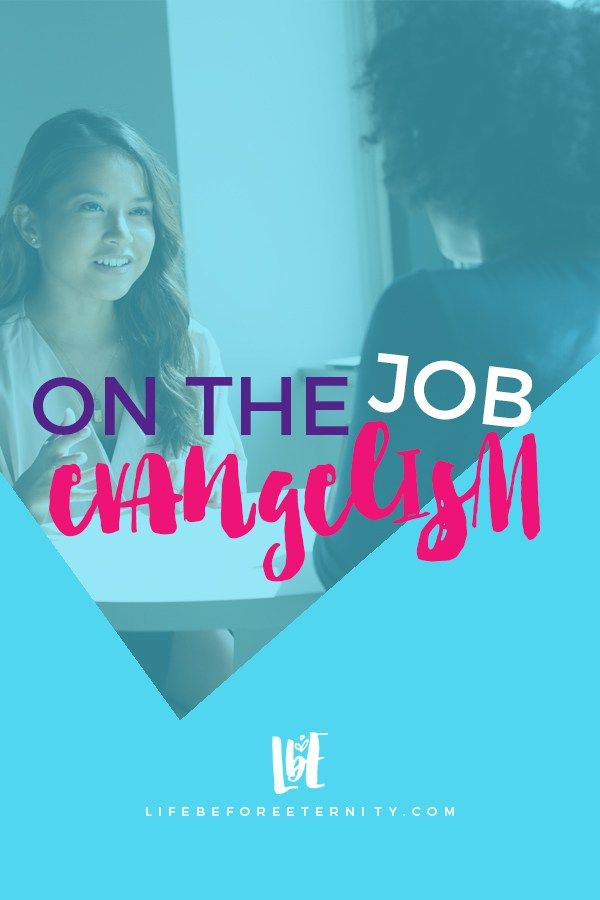 On the Job Evangelism | A simple guide to sharing the gospel and your faith with your coworkers. Evangelism ideas & outreach. Share this pin with friends! Read it now, or pin it for later! ♥