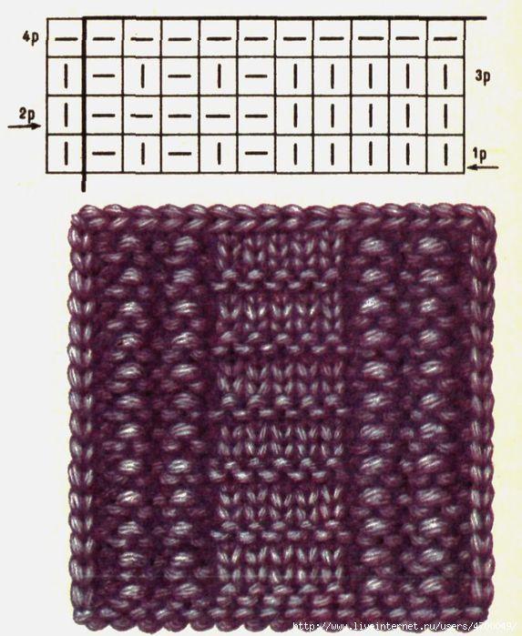 Рис_ 50 (573x700, 181Kb)
