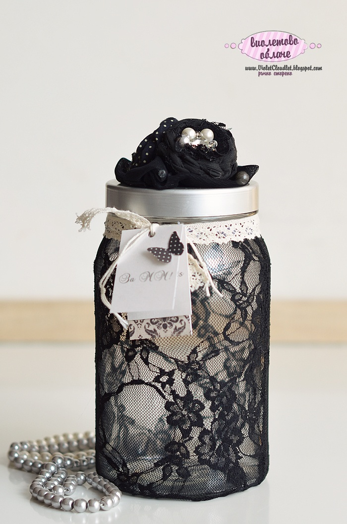 violet cloudlet Black Lace Memory Jar 163