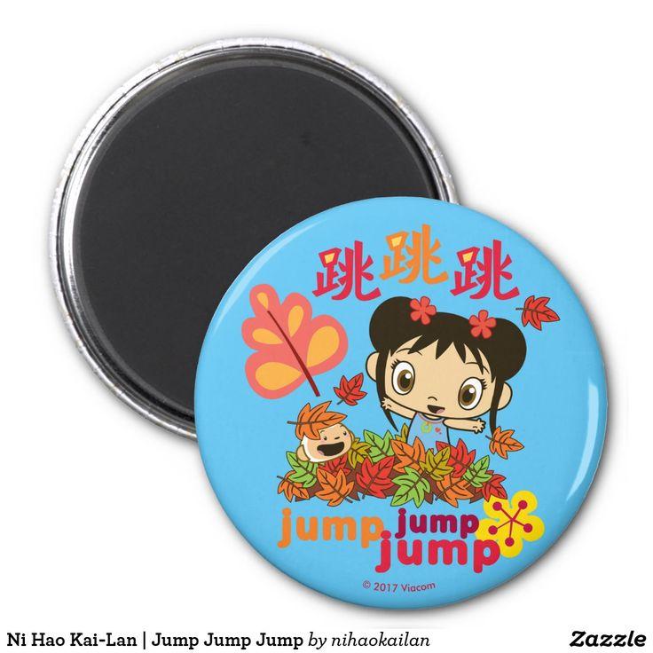 Ni Hao Kai-Lan | Jump Jump Jump. Producto disponible en tienda Zazzle. Decoración para el hogar. Product available in Zazzle store. Home decoration. Regalos, Gifts. #imanes #magnets