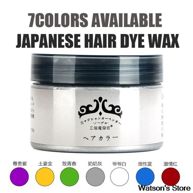 Color de pelo tinte cera de la pasta de moldeo por una sola vez de siete colores disponibles AZUL Burdeos abuela verde gris tinte de pelo cera