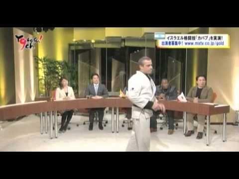 Avi Nardia at Japan National TV introduce KAPAP Combatives - http://kapaphq.net/avi-nardia-at-japan-national-tv-introduce-kapap-combatives/
