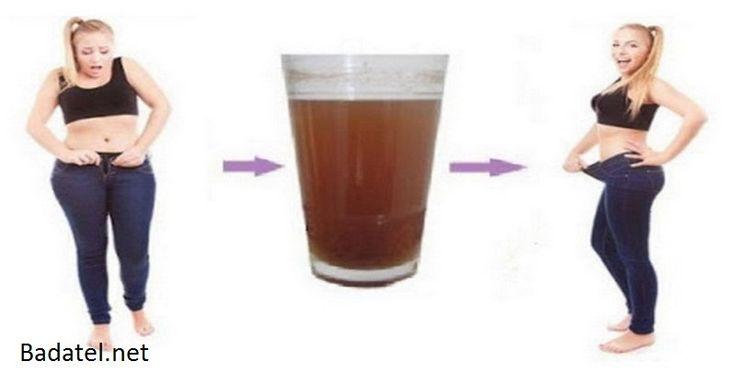 nVypite tento nápoj každý deň pred spaním a ráno sa prebudíte s nižšou hmotnosťou