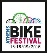 Bike Festival 2016 - Η πόλη γεμίζει ποδήλατα -
