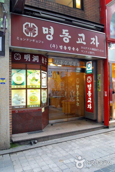 Myeongdong Gyoja, 25-3 Myeong-dong 2-ga, Jung-gu (중구 명동2가 25-3); +82 2 776 5348 Kalguksu (hand-rolled noodle soup) 1330 tt call center: +82-2-1330  (Korean, English, Japanese, Chinese)  • For more info: +82-2-776-5348