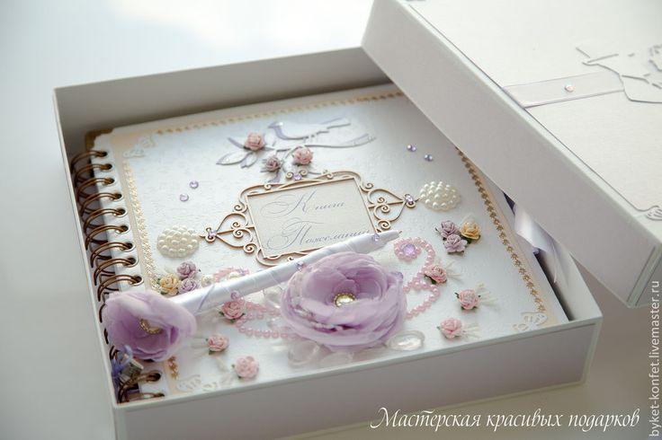 Купить Книга пожеланий на свадьбу Нежная лаванда№2! - сиреневый, книга пожеланий, гостевая книга, свадьба