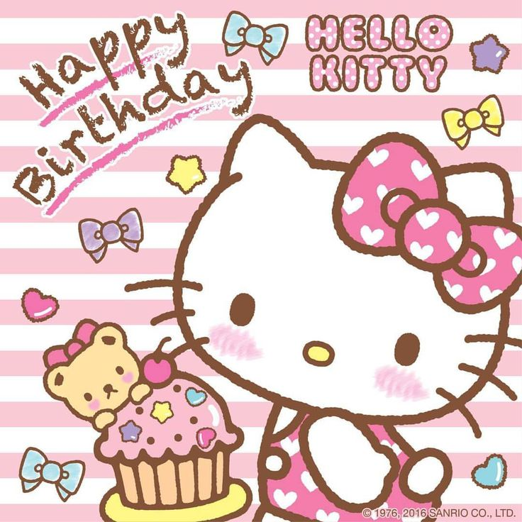 27 Best Hello Kitty Birthday Images On Pinterest Hello