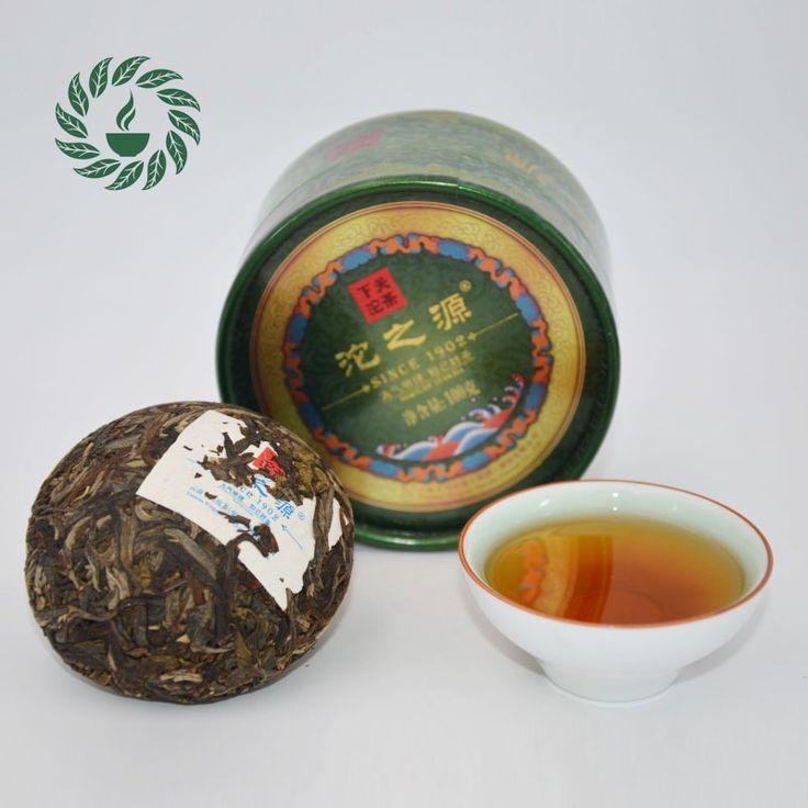 China Yunnan puerh tea raw puer Chinese Menghai shen taetea pu er green food health care pu erh cake pu er tea 100g ! #shoes, #jewelry, #women, #men, #hats