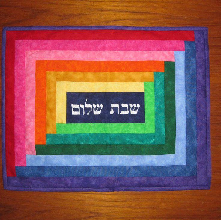Judaic Fancywork Jewish Shabbat Shalom Challah Cover Rainbow by MrsStitchesDesigns on Etsy
