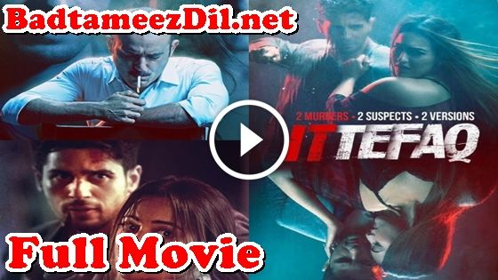 Free Movies Online  Get it on your mobile device by just 1 Click Lollywood movies New movies trailer Latest Bollywood movie 2018 Hollywood movies
