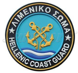 ΡΟΔΟΣυλλέκτης: Πρόσκρουση Ε/Γ-Τ/Ρ σκαφών στην Πάρο, προσάραξη στη...