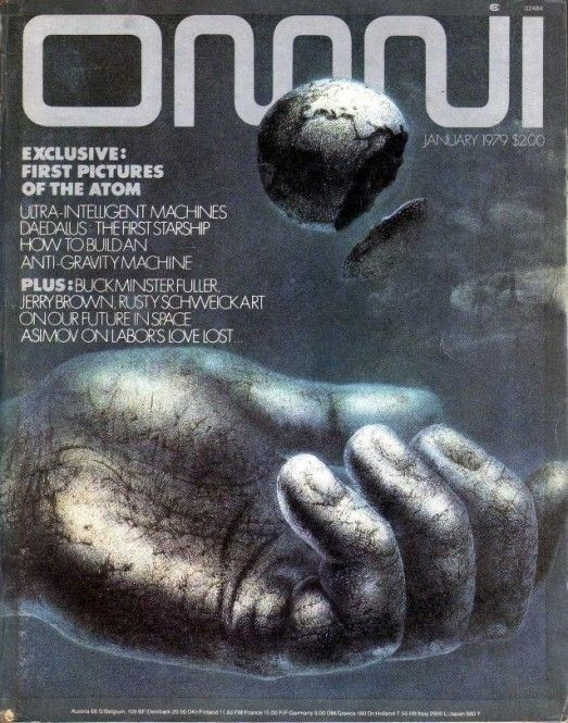 Some of the Most Surreal Art from Omni Magazine