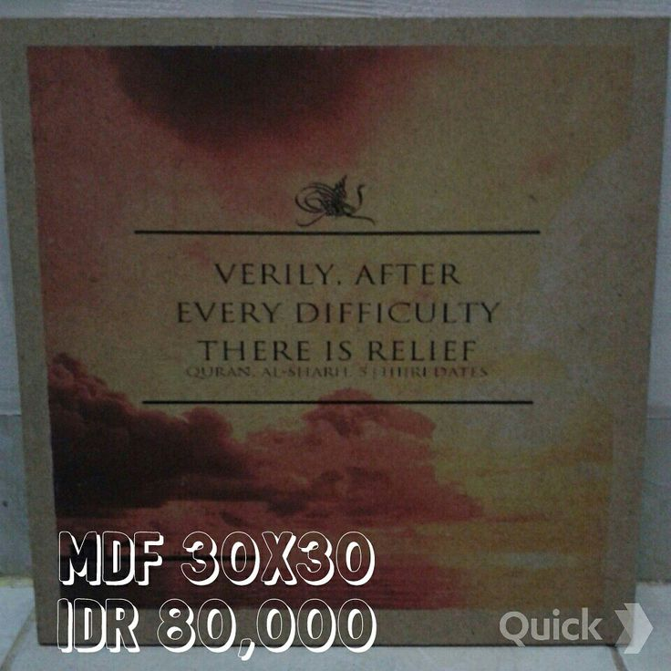 Poster on MDF