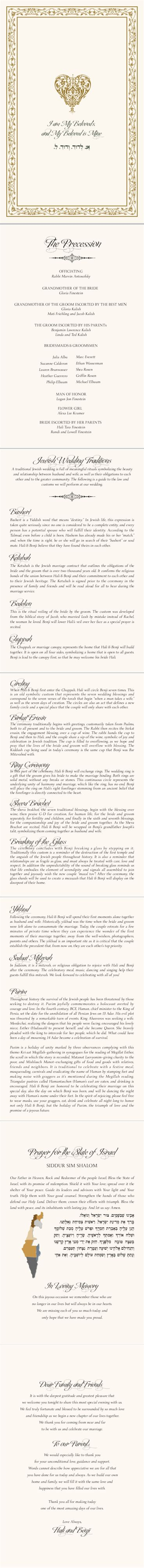 Prayer For Israel Jewish Wedding Programs