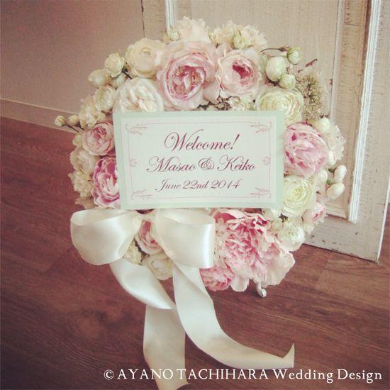 MY STYLE Wedding » Item