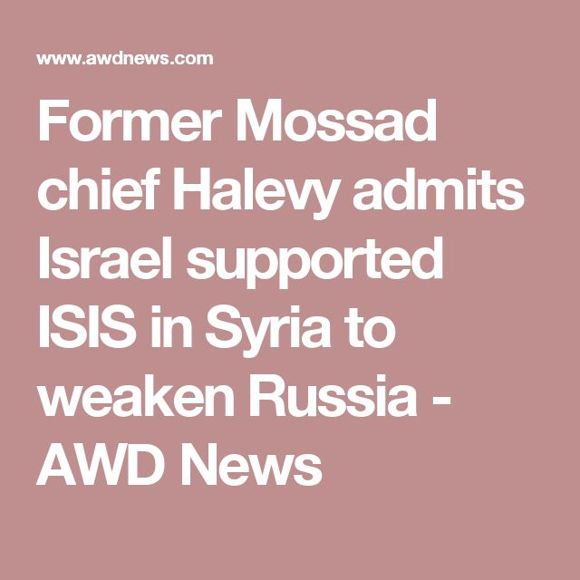 Former Mossad chief Halevy admits Israel supported ISIS in Syria to weaken Russia - AWD News