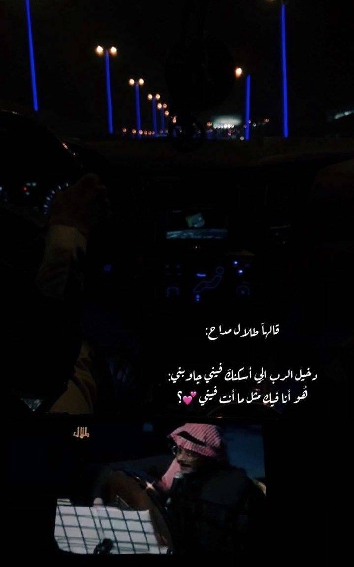 Desertrose صباح الليل ياسيدي Cool Words Words Arabic Quotes