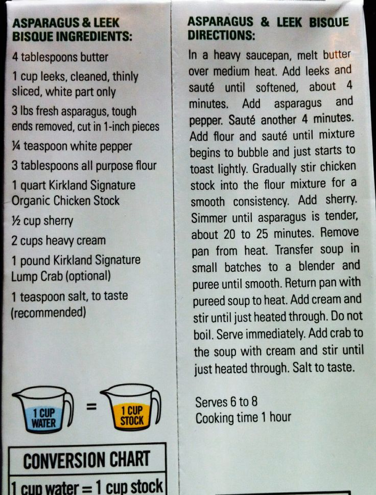 Asparagus & Leek Bisque Recipe compliments of Kirkland (Costco) Organic Chicken Stock (one of the ingredients)