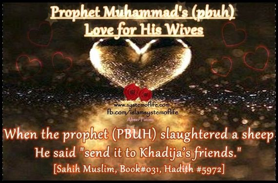 """PW5}  Aisha (r.a) reported: """"I never felt so jealous about any woman as I did for Khadija, although she had died three years before I married the Prophet (pbuh). That was because I heard him mentioning her so often and because his Lord has ordered him to give her glad tidings that she would have a palace in Paradise made of reeds; &also because the Prophet (pbuh) would slaughter a sheep &distribute its meat among her friends."""""""