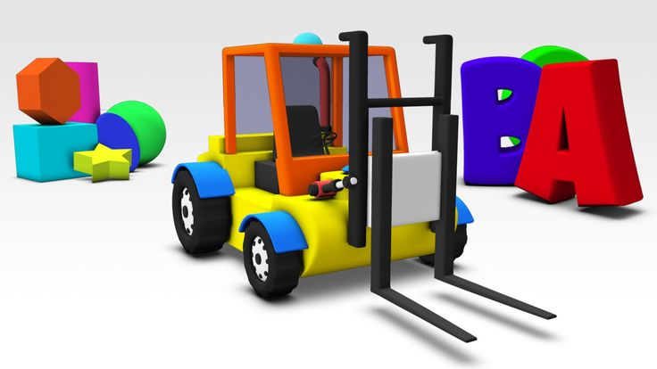 장난감 상자 - 지게차 | jangnangam sangja - jigecha | Toy Box- Forklift #toybox #kidsvideo #childrenvideo #babyvideo #parenting #entertainment #education #kids