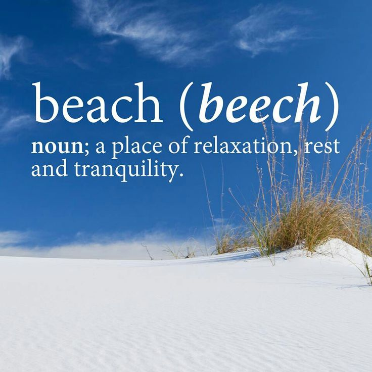 Beach...a favorite word indeed!
