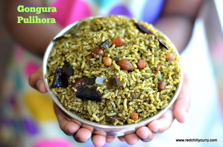 Gongura Pulihora or Tamaraind rice is famous andhra dish and enjoyed by everyone. Gongura leaves taste so good when mixed with rice. Gongura pacahdi is also famous.