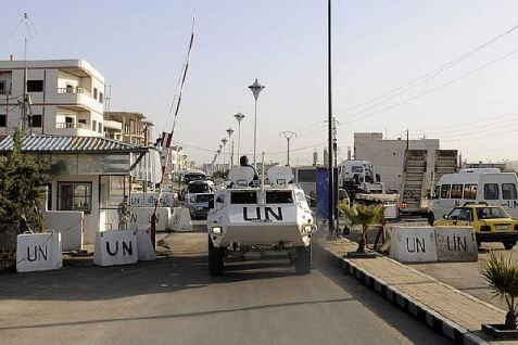 A UNDOF base in the Golan Heights.