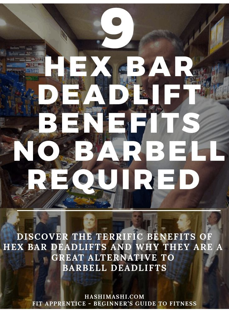 9 hex bar deadlift benefits to get fit without barbell