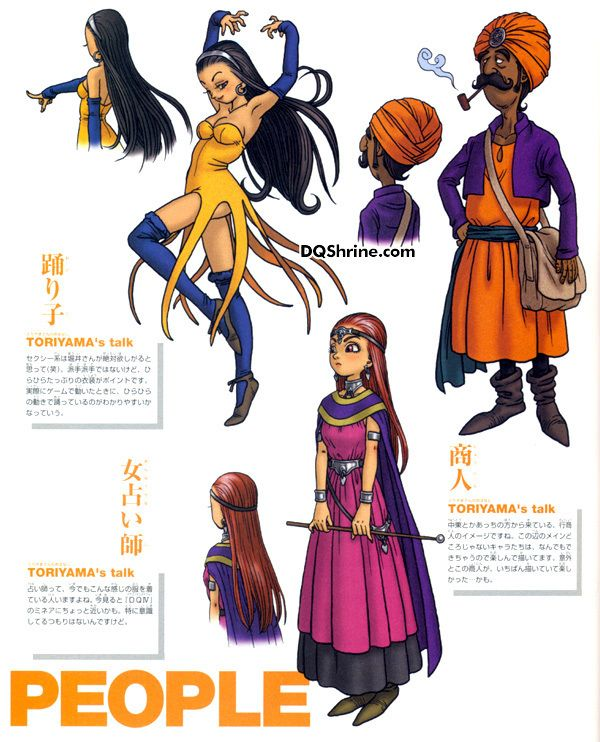 Dragon Quest VIII - Dragon Quest VIII Photo (8045201) - Fanpop