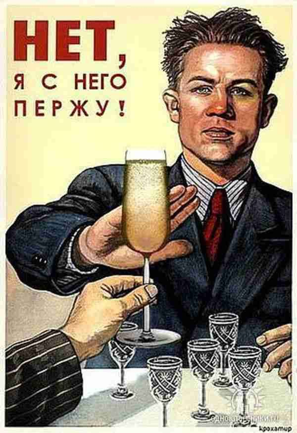 http://umor2013.ru/wp-content/uploads/net.jpg