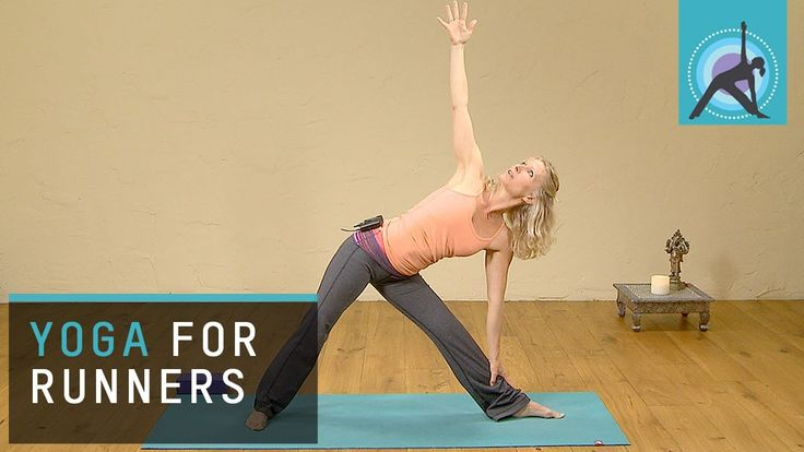 25-Minute Yoga Routine for Runners | Practice this yoga class 1-3 times a week to balance the repetitive action of running on the body. During this yoga routine you work on over-all strength, flexibility and it will increase awareness of your posture as a runner.