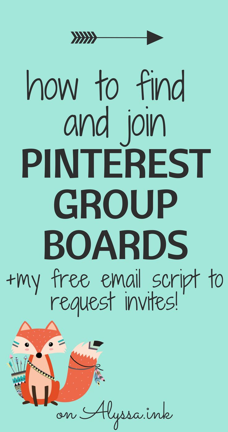 Whether you're a new blogger trying to get initial traffic or you're an established blogger trying to grow your traffic from Pinterest - group boards need to be a big part of your strategy!