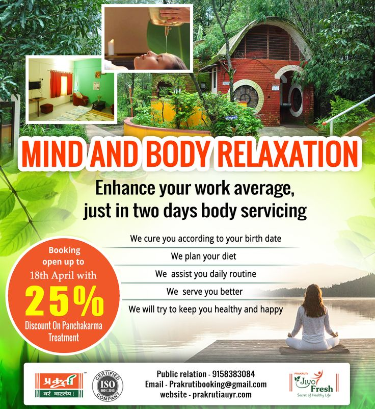 """Many people are suffering from epidemics of #stress and #anxiety. #AnxietyDisorders are the most common #mentalillness.  #Relaxing your mind and body will help you feel peaceful and calm. Prakruti Ayurvedic Health Resort brings you amazing 2 days """"Mind and Body #Relaxing """" Package – With 25% OFF...  So Hurry Book Your Room NOW and Benefit With This Amazing OFFER. Remember this time not only book servicing for your vehicle or appliance, BUT Also Plan and Book Body Servicing Package…"""