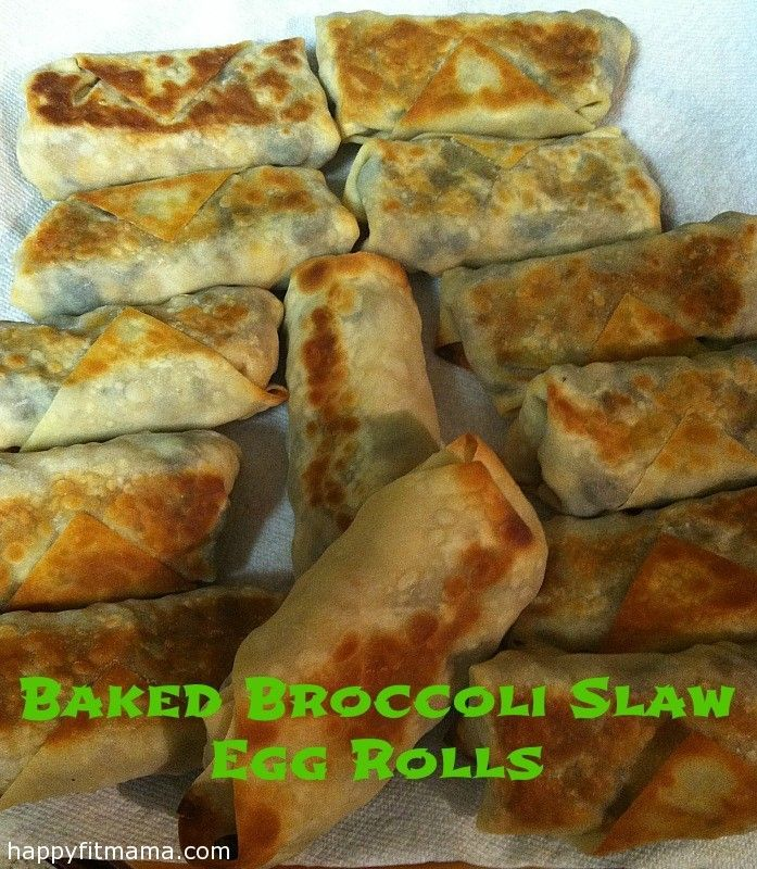 Baked Broccoli Slaw Egg Rolls  Cook time:  15 mins Total time:  15 mins     Ingredients  Teriyaki sauce:  ½ C soy sauce  ¼ C brown sugar  ¼ C Mirin rice wine  1 T fresh ginger or ½ tsp ground ginger  Egg Rolls:  3T Olive Oil  1 Package of Broccoli Slaw  Homemade teriyaki sauce  Egg Roll Wrappers: