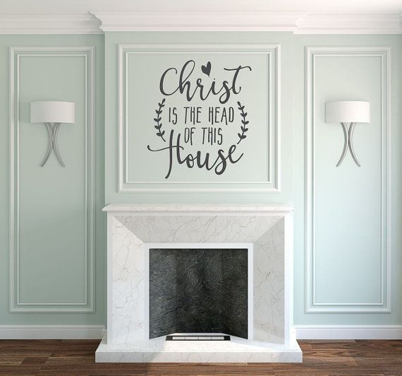 Christian Wall Art Wall Decal Christian By AmandasDesignDecals