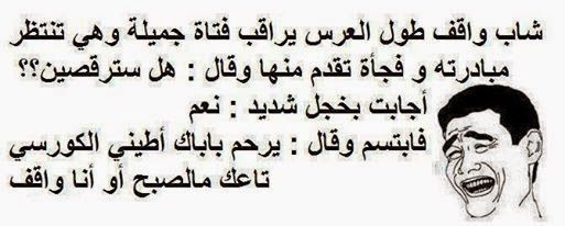 Blague en arabe algerien qui tue term analysis: proverbes.pagesperso orange,