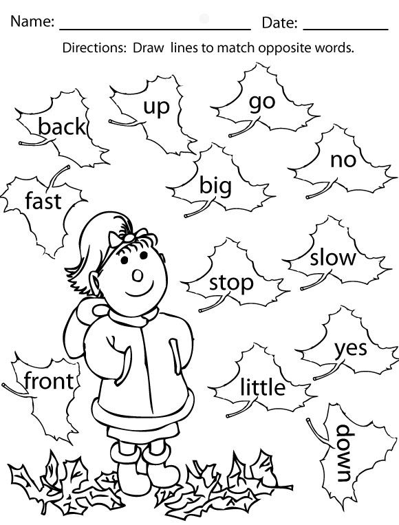 fall coloring pages fall activities for kids kindergarten centers sight word coloring. Black Bedroom Furniture Sets. Home Design Ideas