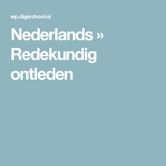 Nederlands   » Redekundig ontleden