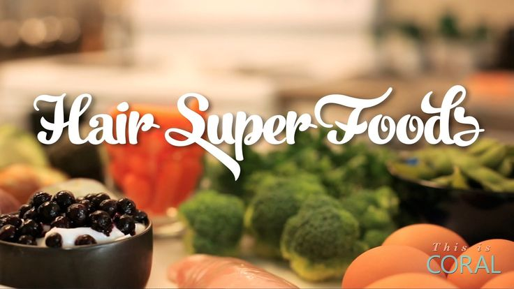 VIDEO: Keep your hair strong & healthy this year by eating these superfoods!