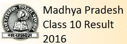 MP HSC Exam Result 2016 @ mpresults.nic.in-Declared at 4:00 pm-Class 10th