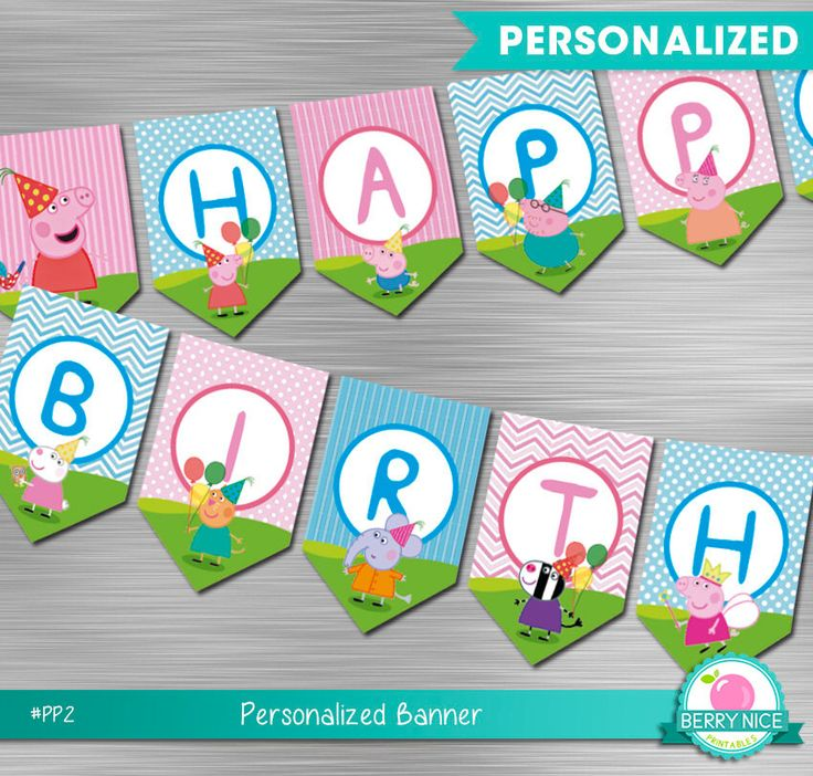 Peppa Pig Birthday Banner, Peppa Pig Happy Birthday Banner,  Peppa Pig Printable Banner, Peppa Pig DIY Party Banner by berryniceprintables on Etsy https://www.etsy.com/listing/256458102/peppa-pig-birthday-banner-peppa-pig