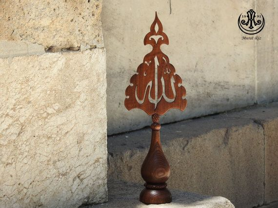 islamic Ottoman Turkish Hand Made  Alam Names by SpecialWoodwork , Allah lafzı Alem